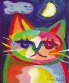 ユーモア溢れるチャーミングな猫たち「マイケル・ルー作品展」
