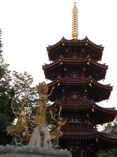 川崎大師 - 五重塔
