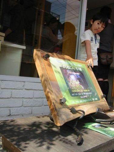 「のらねこ。」写真展 - 杉並・久我山